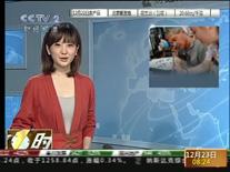 中央电视台2套(CCTV2)对国际认证
